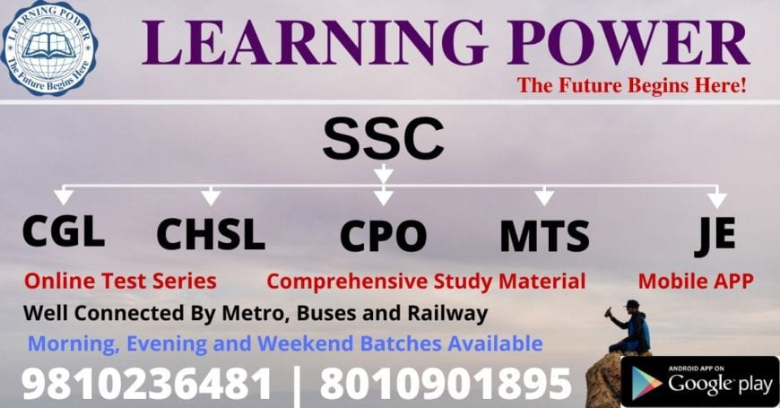 LEARNING-POWER-4