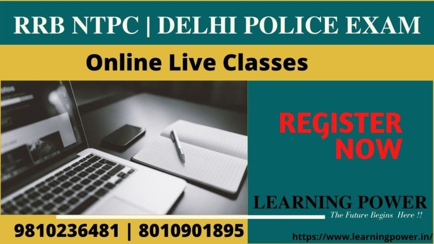 RRB-NTPC-_-DELHI-POLICE-EXAM
