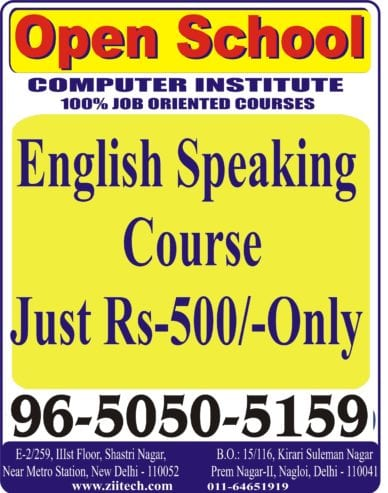 english-speaking-open-school-spoken-english-language-course