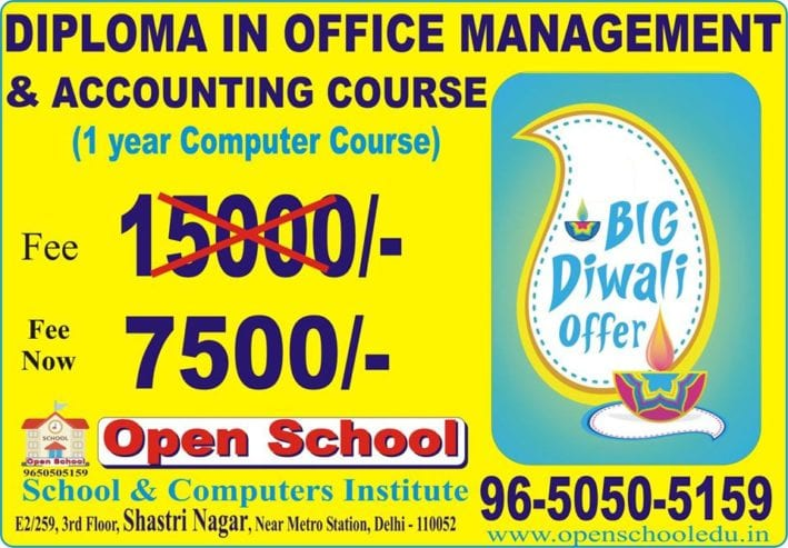 NEW-YEAR-OFFER-ADVANCE-BASIC-COURSE-DATA-ENTRY-COMPUTER-COURSE-_OPEN-SCHOOL-ADMISSION-3