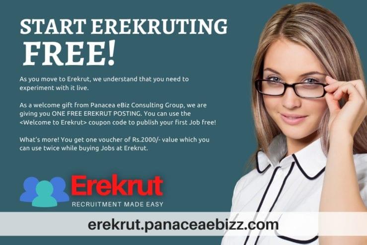 Erekrut-Online-Assessment-Portal-2
