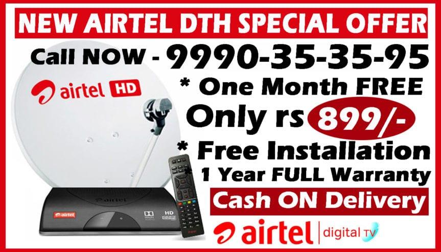 Airtel-9991