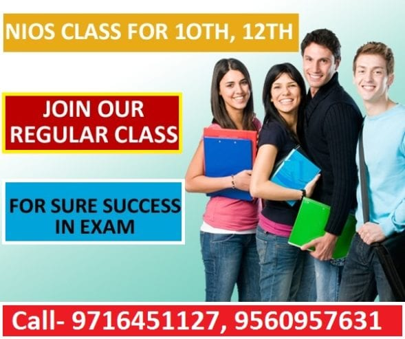 Nios-admission-2020-2021-Classes-1