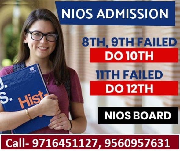 Nios-admission-2020-2021