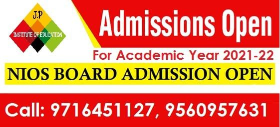 nios-admission-2019-20