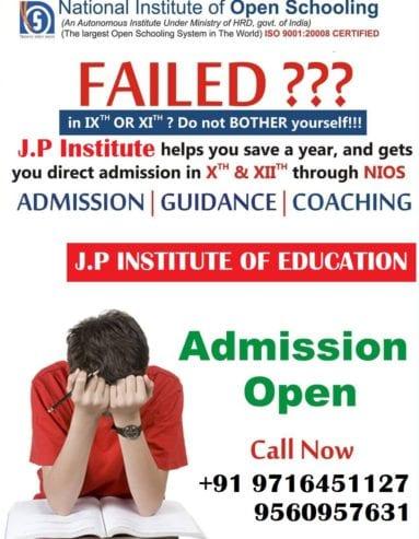 jpie-nios-education