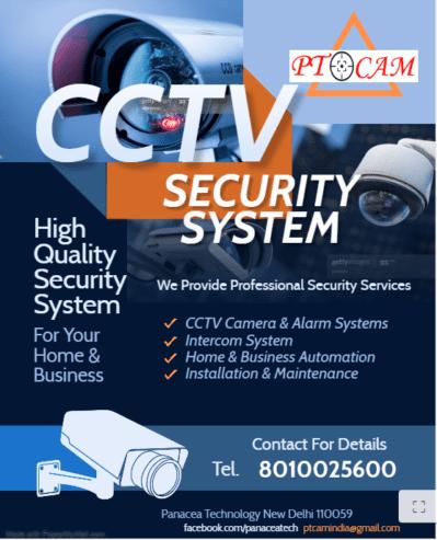 cctv-ads