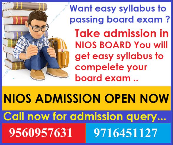 nios-admission-78