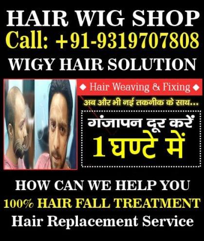 hair-wig-banner